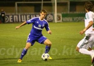Алиев - о победе над Ворсклой: Мы же Динамо!