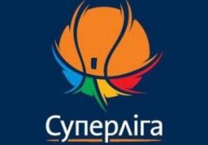 Сегодня стартует украинская Суперлига