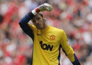 Голкипера Манчестер Юнайтед задержали за кражу пончика