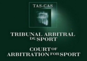 Спортивный арбитражный суд: Илсиньо должен Шахтеру почти 4 миллиона евро