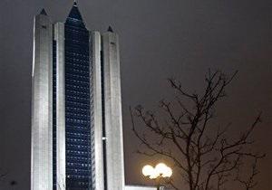 СМИ: Еврокомиссия проводит обыски в филиалах Газпрома в Литве и Латвии