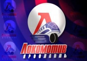 Ярославский Локомотив отказался от места в плей-офф ВХЛ