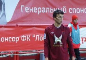 Известный российский тренер: Еременко на 19 миллионов пока не играет