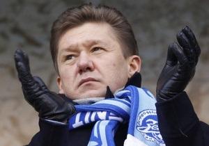 Газпром решил увеличить инвестиции на $14 млрд