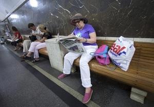 Московский метрополитен открыл первое кафе из будущей сети заведений быстрого питания