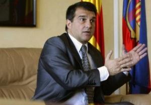 Сын экс-президента Барселоны Лапорты перешел в Арсенал
