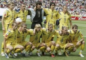 Представлен макет формы cборной Украины на Евро-2012