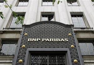 С 2008 году европейские банки увеличили капитал на 420 млрд евро