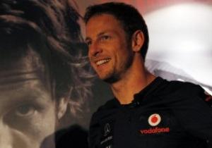 Баттон: Слухи о моем переходе в Ferrari - это забавно, но не соответствует действительности