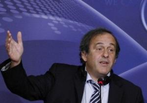 Платини: Украина и Польша справились с подготовкой к Евро-2012