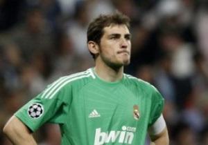 Касильяс: На сегодняшний день лучшим клубом мира является Реал