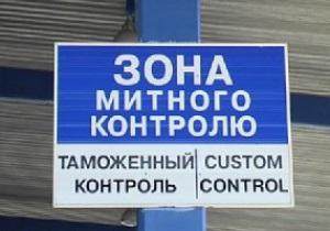 Евро-2012: Процедура пересечения границы Польши и Украины еще не утверждена