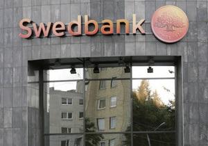 Swedbank уходит с розничного рынка Украины