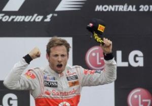 Формула-1: Баттон может заменить Массу в Ferrari