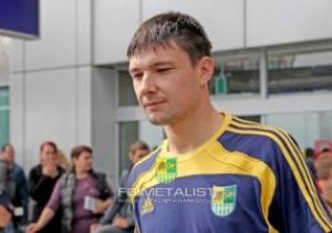 Вратарь Металлиста побил рекорд Шовковского