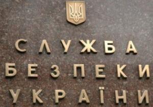 СБУ: Евро-2012 несет Украине угрозу терактов