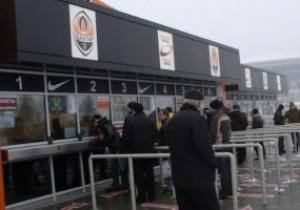 Билеты на матч Шахтер - АПОЭЛ поступили в продажу