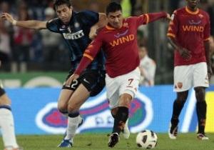 Серия А: Милан уступил Наполи, Рома и Интер разошлись миром