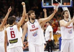Евробаскет-2011: В финале сойдутся сборные Испании и Франции