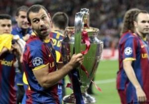 Вице-президент Барселоны: Долги клуба составляют около 360 миллионов евро