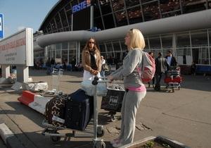 Борисполь перевел все внутренние рейсы в терминал В