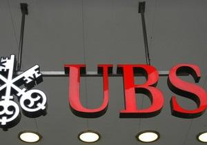 В Лондоне задержали мужчину, подозреваемого в нанесении банку UBS ущерба на $2 млрд