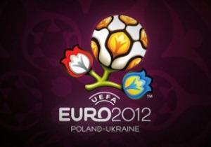 На матчи Евро-2012 все еще можно купить билеты
