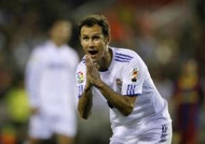 Федерация футбола Португалии дисквалифицировала защитника Реала