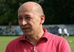 ФК Львов прекратил свое существование