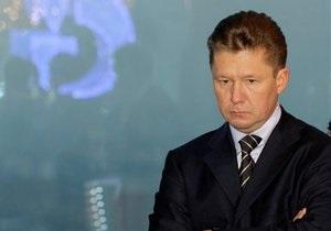 Ъ: Газпром резко снижает объемы экспорта газа в Европу