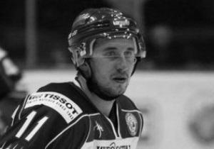 В Ярославле простились с хоккеистом Александром Галимовым