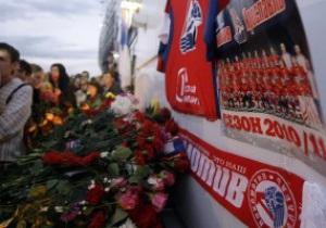 Манчестер Юнайтед выразил соболезнования ярославскому Локомотиву