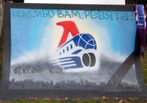 Клубы КХЛ готовы отдать по одному игроку в возрожденный Локомотив