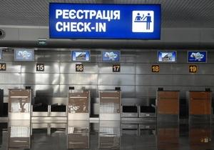 Колесников: Терминал D будет ключевым в аэропорту Борисполь