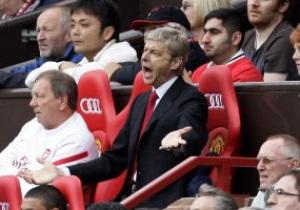 UEFA отклонил апелляцию Арсенала на дисквалификацию Венгера