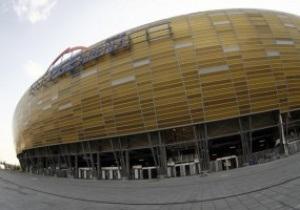 Пожарные Гданьска условно разрешили провести матч Польша - Германия