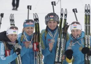 Женскую сборную Украины по биатлону лишили серебра ЧМ-2011 из-за допингового скандала