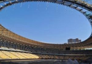Церемония официального открытия НСК Олимпийский пройдет 8 октября
