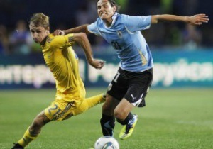 Украина уступает сильнейшей сборной Южной Америки