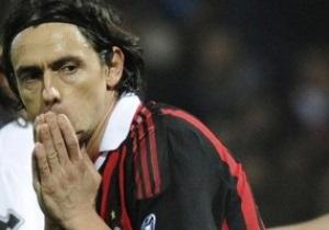Индзаги не попал в заявку Милана на Лигу Чемпионов