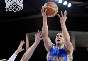 Евробаскет-2011: Украинцы сделали почти невозможное в игре с фаворитами