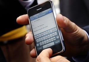 Тайваньская компания, производящая телефоны для Apple, Nokia и Motorola, терпит убытки