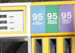 Очередной аукцион Нафтогаза по продаже бензина завершился безрезультатно