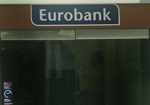 Крупнейшие проблемные банки Греции объединятся