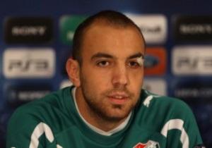 СМИ: Йилдирим сегодня прилетает в Киев для подписания контракта с Динамо
