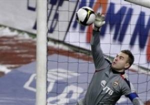 Акинфеев: Лучше с футболом закончу, чем перейду в Спартак или Анжи