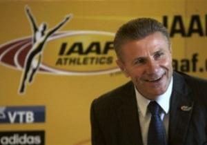 Сергей Бубка переизбран вице-президентом IAAF