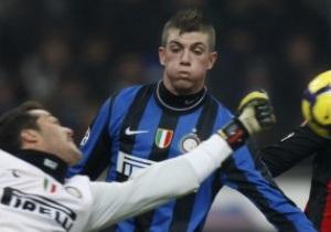 Интер отказался отпустить в Динамо защитника сборной Италии