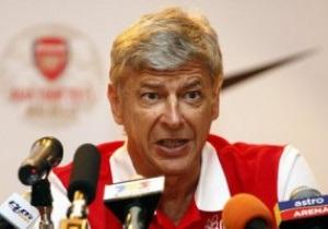 Арсенал просит UEFA отложить дисквалификацию Венгера