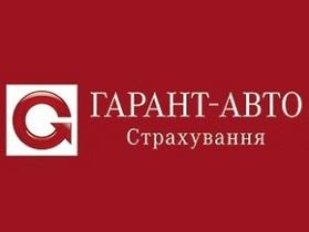 УСК  ГАРАНТ-АВТО  закончила первое полугодие с прибылью